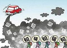 汽车尾气比雾霾还干净吗?