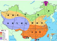 中国温度带的划分