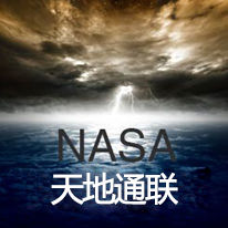 NASA:天地通联
