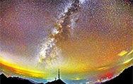什么是银河