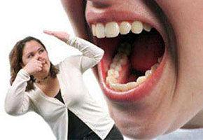 口臭产生的原因及祛除