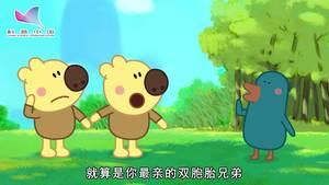 《熊小米读科学》05集:为什么说每个人都是独一无二的