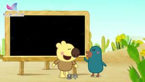 """《熊小米读科学》09集:""""灵魂出窍""""是怎么回事"""
