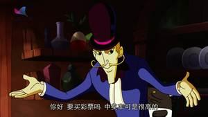 《乐乐熊奇幻追踪》12集:为什么不能靠买彩票发家致富