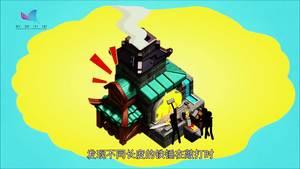 《乐乐熊奇幻追踪》14集:黄金分割和日常生活有什么关系