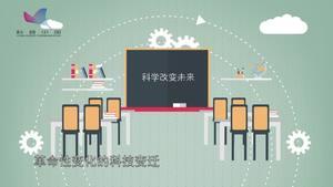 《赛老师》18集:新一轮科技革命和产业革命变革给我国制造业带来哪些机遇和挑战
