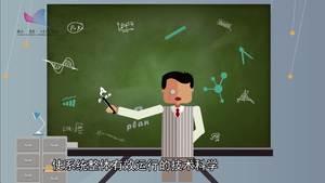 《赛老师》02集:如何使用运筹学提高科学决策能力
