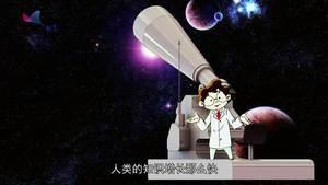 """《乐乐熊奇幻追踪》54集:""""知识大爆炸""""还能爆发出什么"""