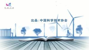 """《乐乐熊奇幻追踪》03集:为什么产业工人要""""放下铁锹,拿起鼠标"""""""