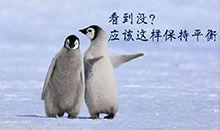 冰雪天走路要小心