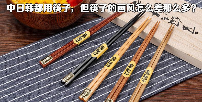 【视知百科】中日韩都用筷子,但筷子的画风怎么差那么多?
