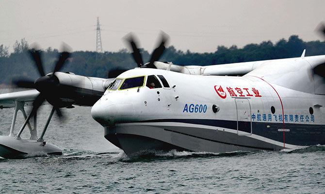 AG600 当今世界最大的水陆两栖飞机