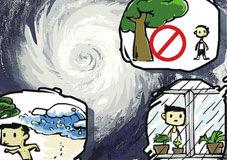 地震预警和自然灾害的预防