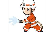 消防安全科普