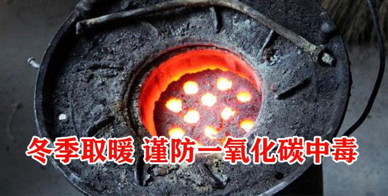 科普中国预防一氧化碳中毒