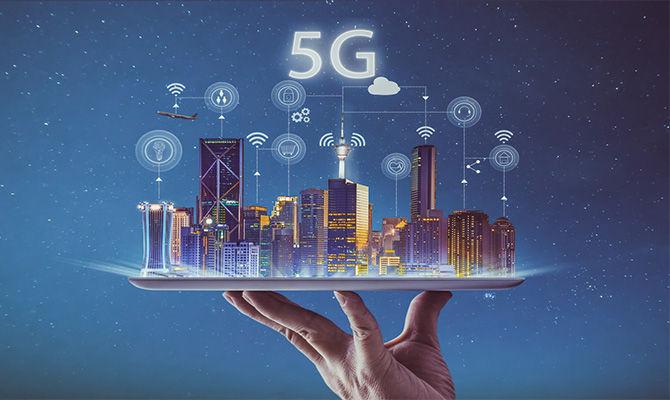 从1G到5G究竟改变了什么?