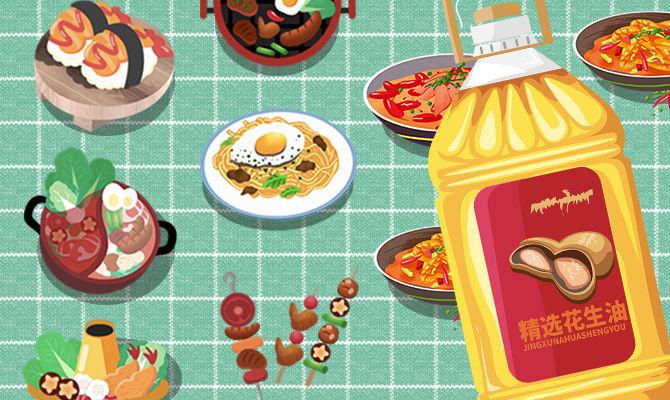 食用油怎么用 才能吃出健康?