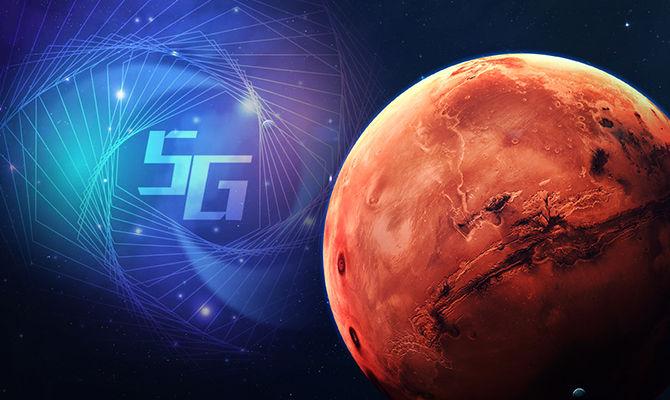 创新的力量:从拥抱5G到奔向火星