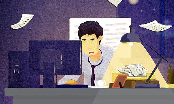 凌晨1点睡觉算熬夜吗