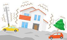 地震来了怎么办?室外逃生九字诀:找空地、避危险、发信号!